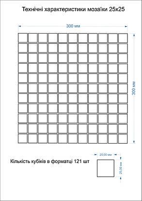 Мозаика Котто Керамика GMP 0825053 С2 print 47-black mat 300×300 мм, фото 2