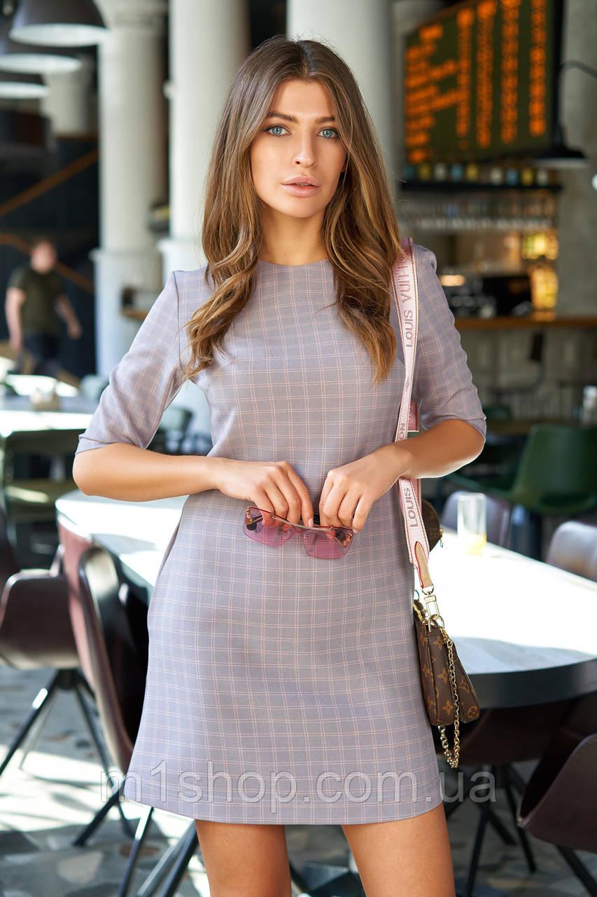 Универсальное красивое женское платье в мелкую клетку (Гарсия jd)