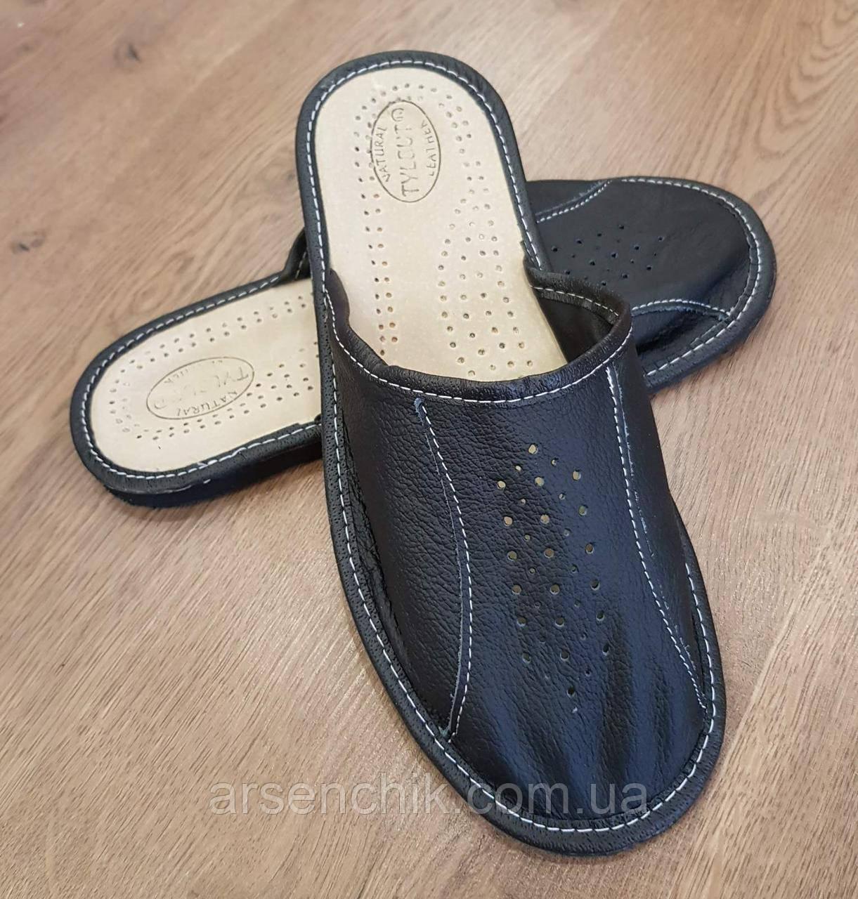 """Домашние кожаные тапочки мужские """"Tylbut"""""""