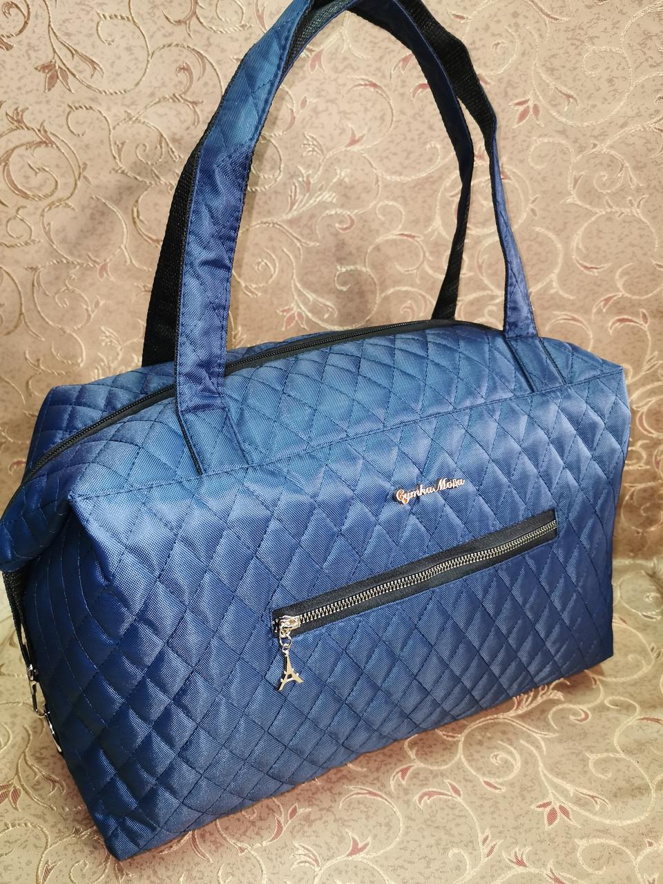 28*40-Женские сумка стеганная сумки-мода Стильная/Сумка женская дутики спортивная только оптом