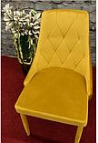 Стул Trix Velvet ( Трикс Вельвет) жёлтый, фото 2