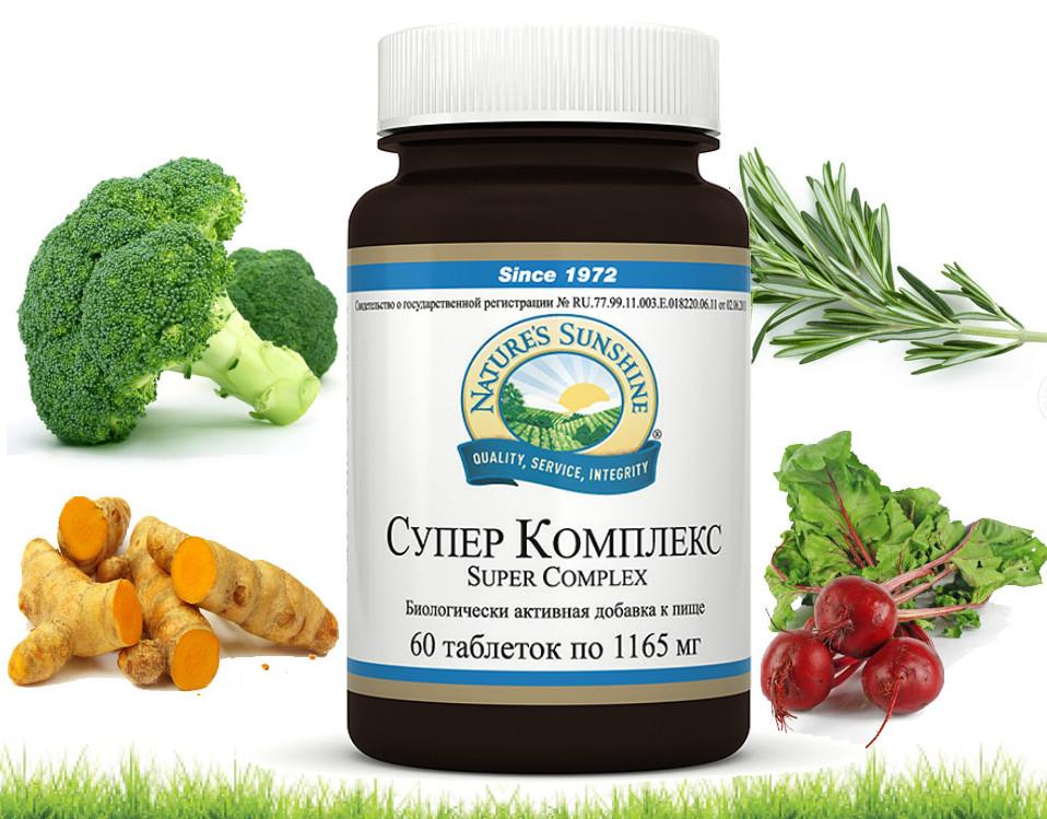Комплекс витаминов и минералов натуральный для общего иммунитета Супер комплекс NSP (Super Complex) США