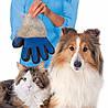 Перчатка для вычесывания шерсти с домашних животных True Touch  Перчатки для чистки животных