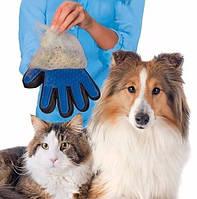 Перчатка для вычесывания шерсти с домашних животных True Touch  Перчатки для чистки животных, фото 1