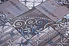 Коврик современный TANGO ASMIN 9734A 1,5Х2,3 Серо-голубой прямоугольник, фото 2