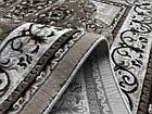 Коврик современный TANGO ASMIN AB89A 1,5Х2,3 Кремовый прямоугольник, фото 2