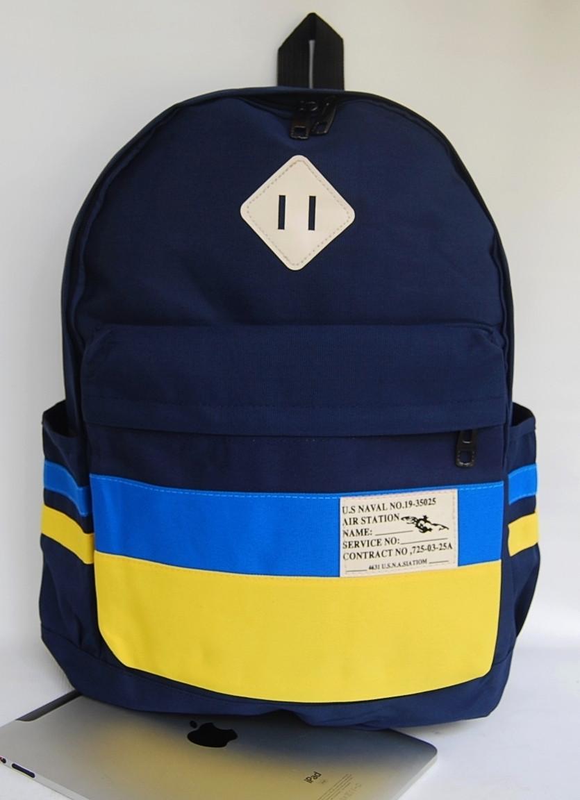 Рюкзаки с флагом школьные рюкзаки и сумки гризли