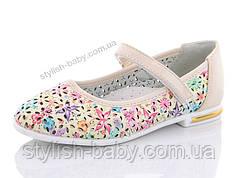 Детская обувь оптом в Одессе. Детские туфли бренда Y.Top для девочек (рр. с 26 по 31)