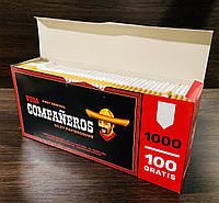 гильзы для сигарет омске купить
