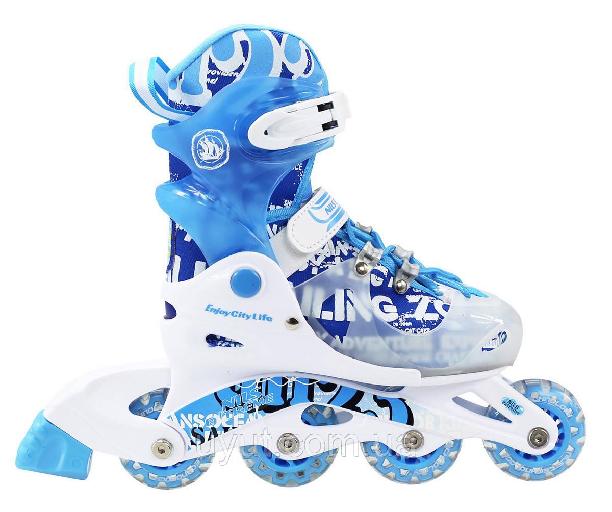 Роликовые коньки Nils Extreme NJ2016A Size 30-33 Blue