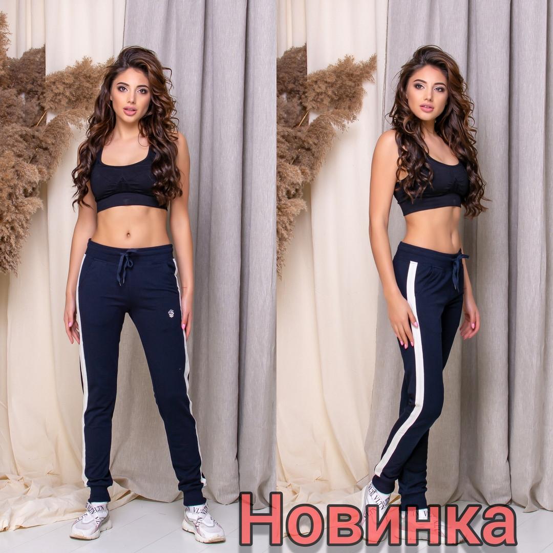 Женские спортивные штаны,синие с широким белым лампасом