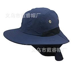 Кепка / шляпа походная туристическая с вентиляцией и защитой шеи от солнца / загара (5 РАСЦВЕТОК) ТЁМНО-СИНИЙ