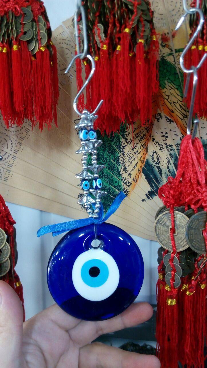 Сувенир оберег денежный - Турецкий глаз, диаметр 9 см.