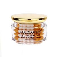 Крем для лица  CRYSTAL ACTIVE GOLD GINSENG CREAM с женьшенем и активными золотыми частичками