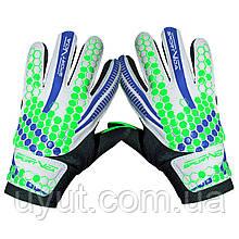 Вратарские перчатки SportVida SV-PA0010 Size 5
