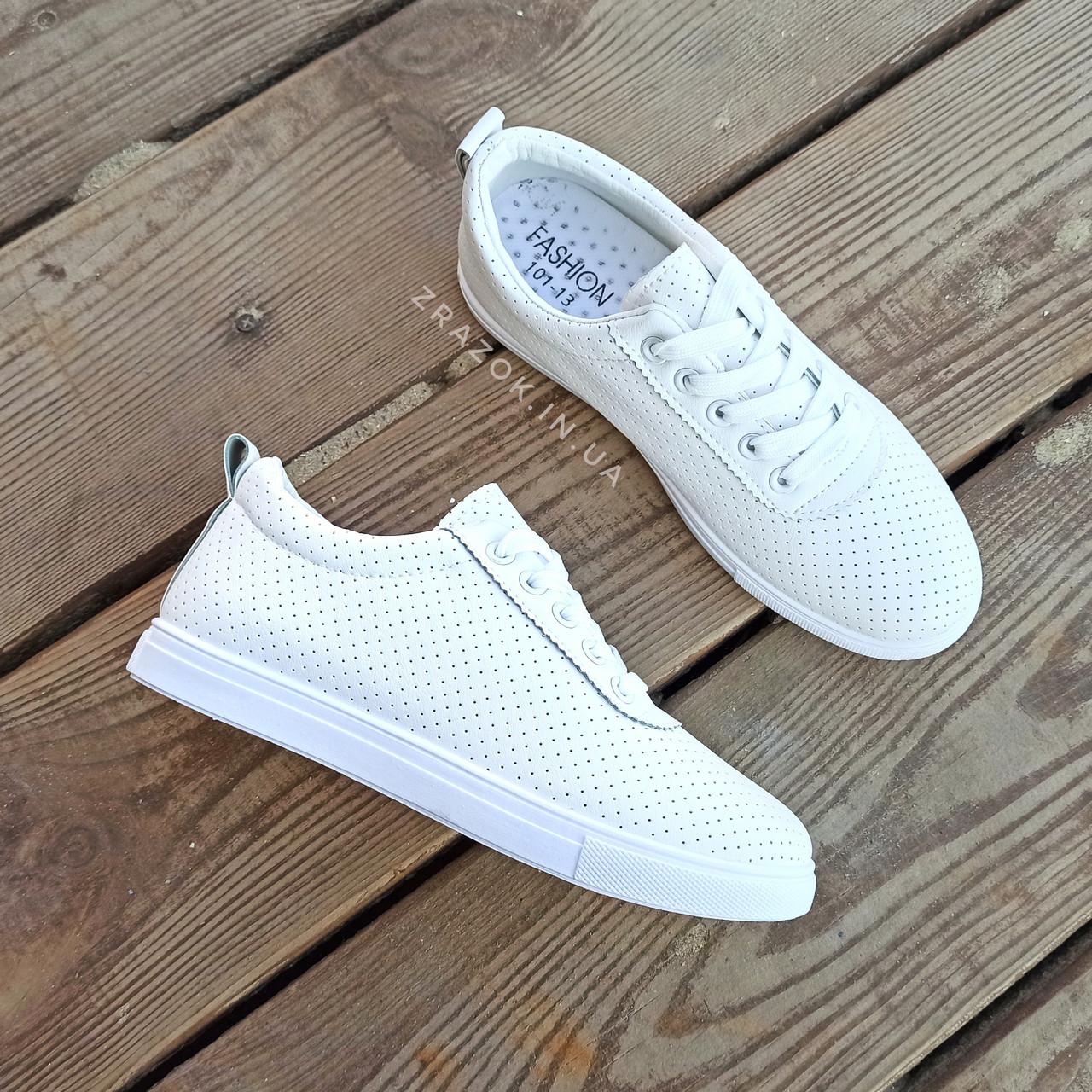 Белые кроссовки эко - кожа текстиль слипоны мокасины легкие летние дышащие перфорация на шнурках