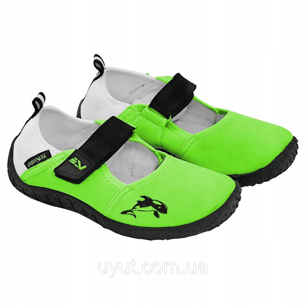 Взуття для пляжу і коралів (аквашузы) SportVida SV-DN0010-R34 Size 34 Green