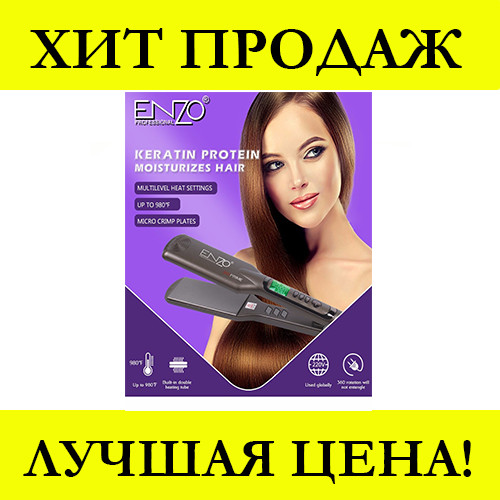 Утюжок для волос Enzo EN 5444