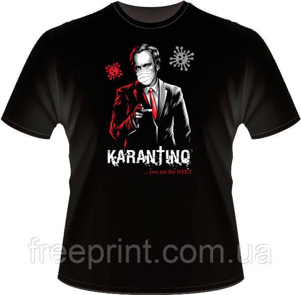 "Стильна футболка ""Karantino"". Друк на футболках"