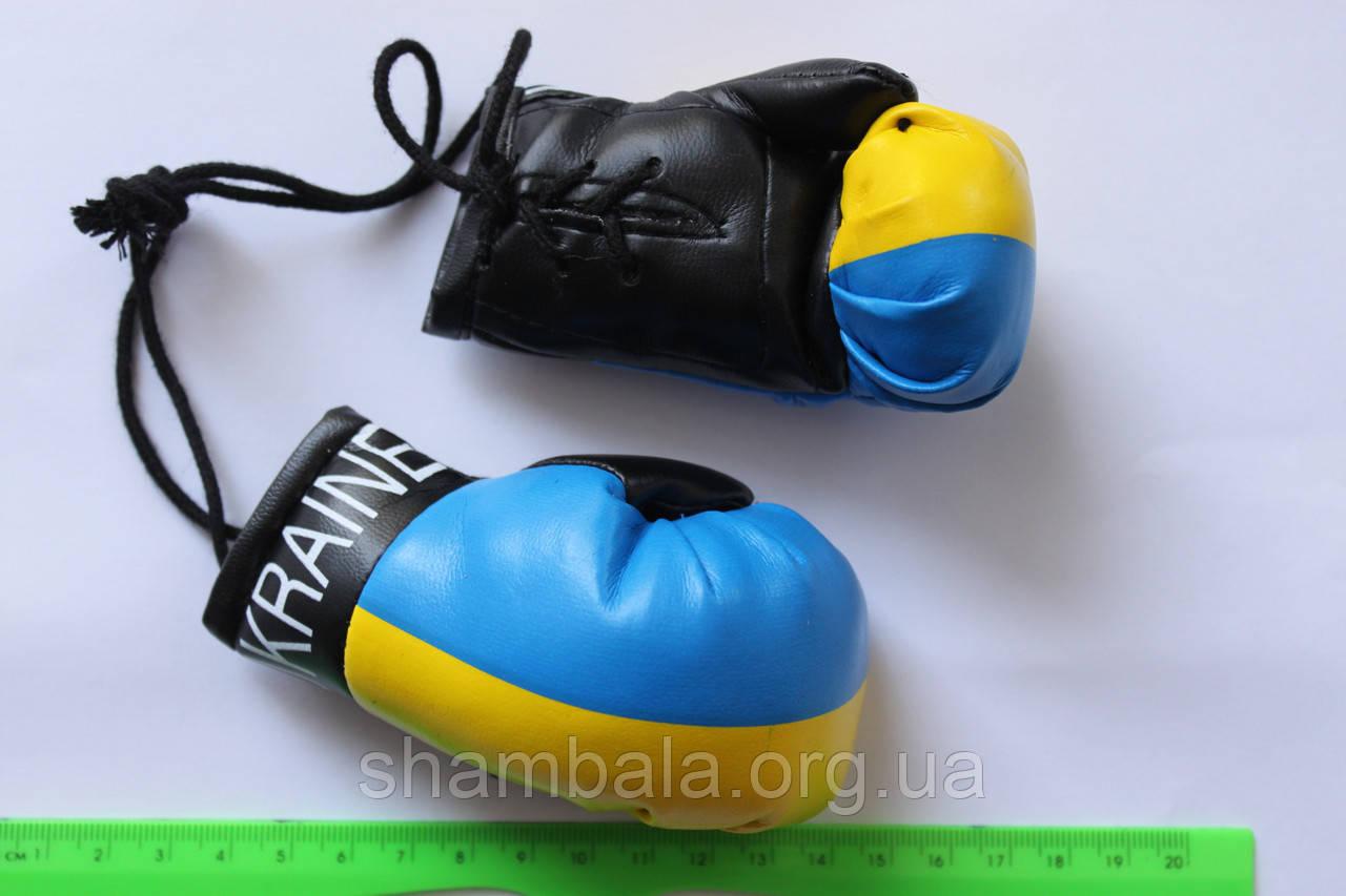 Перчатки боксерские в машину (сувенирные)