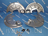 Защита барабана тормозного на ось BPW 9900000129 9900000093 070.677 SEM13921