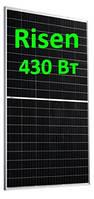 Солнечная панель 440Вт RSM156-6-440М 9ВB Mono PERC Half Cell JAGER Risen, фото 1