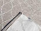 Ковер современный VELVET 7763 1,6Х2,3 БЕЖЕВЫЙ прямоугольник, фото 2