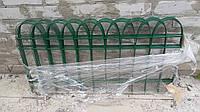 Заборчик узорный секционный зеленый (40х110 см)