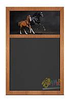 Меловая доска меню Лошади