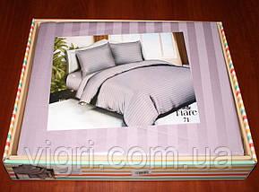 "Постельное белье, евро комплект, сатин страйп ""Stripe"", Вилюта «Viluta» VSS 71, фото 2"