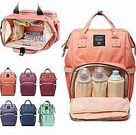 Сумка рюкзак для мам Mummy Bag.  Удобная сумка органайзер. Сумка для сохранения тепла. Сумка рюкзак для мамы 2, фото 1