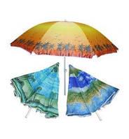 Зонт пляжный 200 см + чехол с ручкой