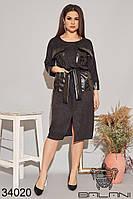 Стильное замшевое платье с разрезом впереди и накладными карманами из эко-кожи с 48 по 54 размер, фото 1