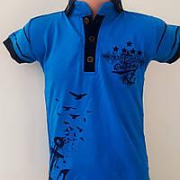 """Тениска детская """"MODIМA"""" для мальчика 1-4 года, фото 1"""