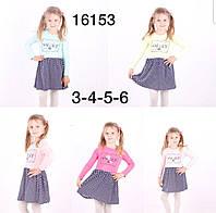 Платье для девочек 3-6