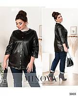 Куртка женская чёрная