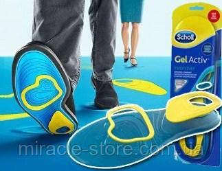 Гелеві устілки для взуття Sholl Activ Gel Men