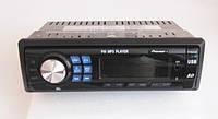 Автомагнитола Pioneer DEN-999 MP3/SD/USB/AUX/FM (в стиле Alpine), фото 1