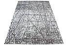 Ковер современный ZARA W7053 1,6Х2,3 БЕЖЕВЫЙ прямоугольник, фото 2