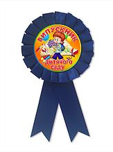"""Медаль сувенирная """" Випускник дитячого саду """"."""