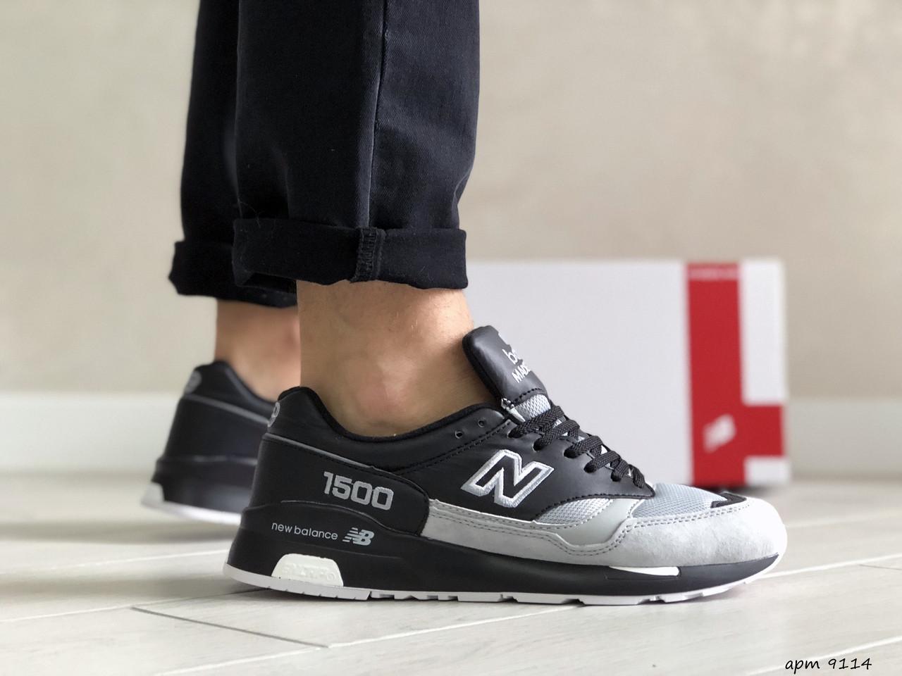 Замшевые мужские кроссовки New Balance 1500,черно серые