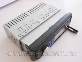 Автомагнитола Pioneer DEN-999 MP3/SD/USB/AUX/FM (в стиле Alpine), фото 3