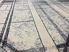 Ковер современный ZIGANA 0006 2Х3 Бежево-серый прямоугольник, фото 3