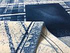 Ковер современный ZIGANA 0006 2Х3 Бежево-серый прямоугольник, фото 6