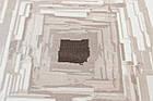 Ковер современный ZIYNET 0001 1,96Х2,9 КРЕМОВЫЙ овал, фото 3