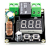 XH-M609 12-36В контроллер разряда аккумуляторной батареи