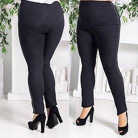 Женские джинсы 48-50, 52-54,56-58, 60-62