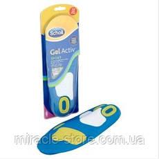 Гелеві устілки для взуття Sholl Activ Gel Men, фото 3