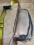 Новый стиль 2020 сумка на пояс off white ткань женский и мужские пояс Бананка только оптом, фото 3