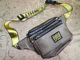 Новый стиль 2020 сумка на пояс off white ткань женский и мужские пояс Бананка только оптом, фото 2